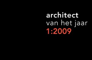 atelierkempethill_architect of the year 2009-1